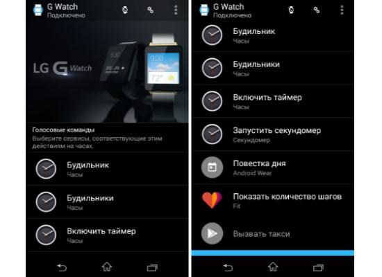 Активация и подключение часов android wear к смартфону