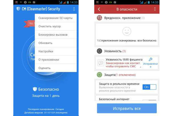 cm security для android