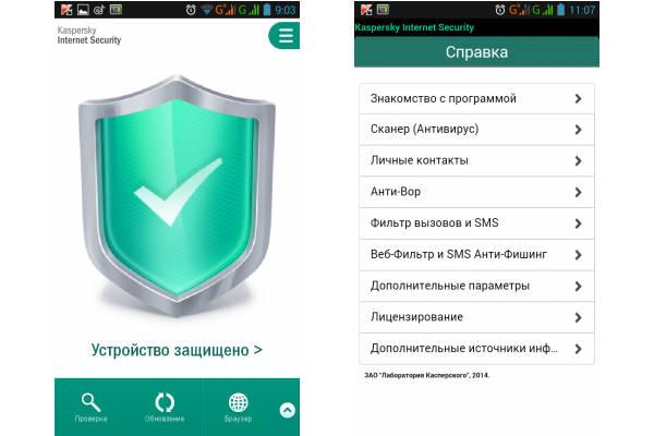 Kaspersky-Internet-Security-dlya-android