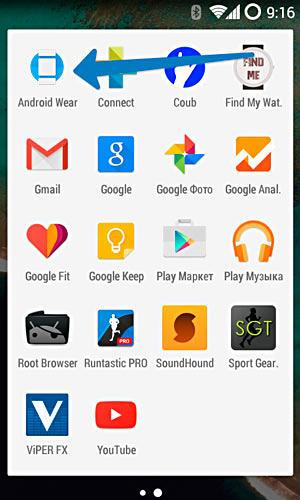 Как сделать скриншот на часах Android Wear