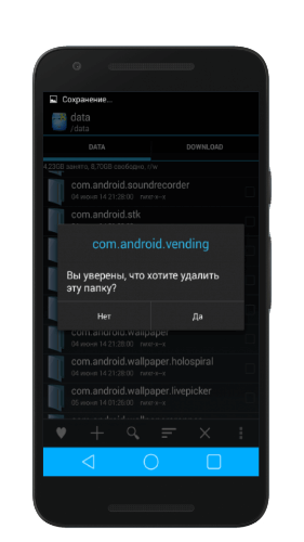 com.android.vending что это