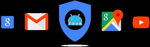 как войти в аккаунт google на андроиде