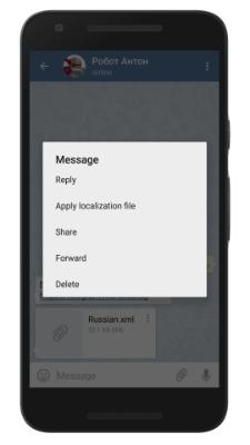 Телеграмм на русском языке