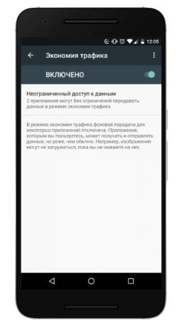 ekonom-traf-2.png.pagespeed.ce.LuExHU1spq Как обойти блокировку сайтов на Android