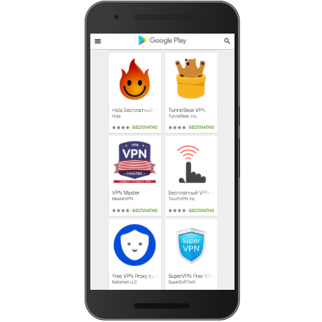 vpngoogleplay.png.pagespeed.ce.aS6NVKsp9t Как обойти блокировку сайтов на Android
