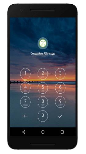 поставить пароль на приложение android