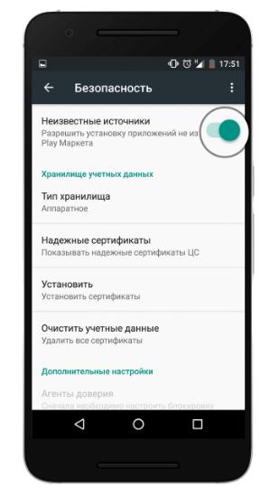 установить google play на android