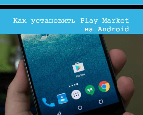 Приложения в Google Play – Игры