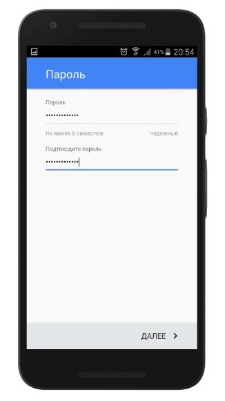 как создать новый аккаунт гугл на андроиде