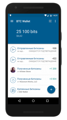 завести биткоин кошелек на русском для андроид