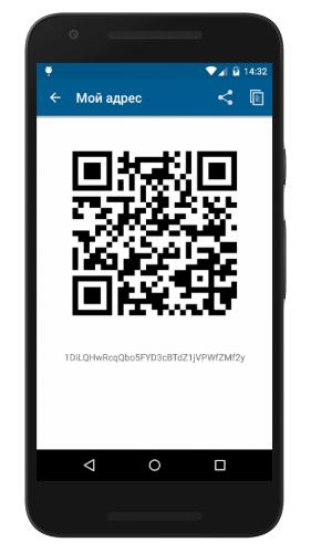 биткоин кошелек создать на русском андроид