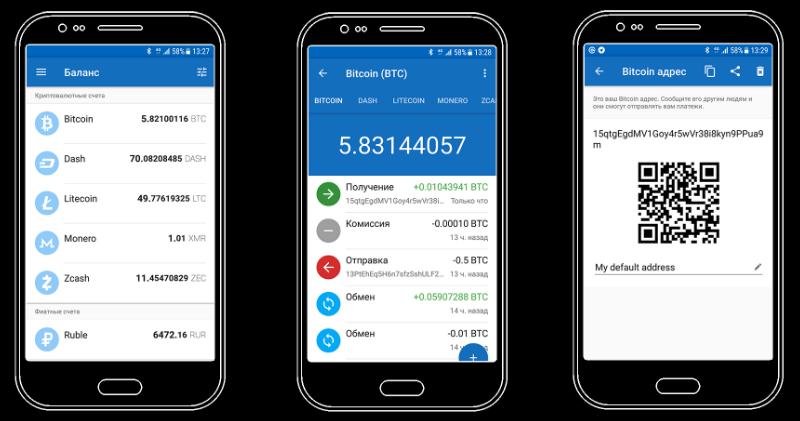 Биткоин кошелек для андроид на русском языке скачать бесплатно прибыльная стратегия для внутридневной торговли форекс