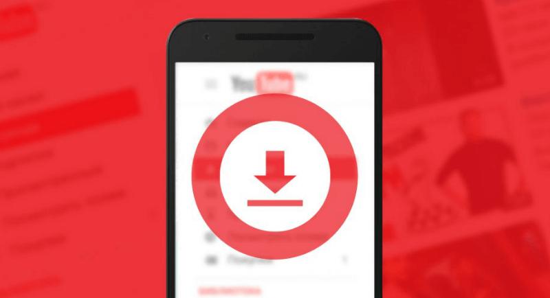 скачать видео с youtube на телефон андроид