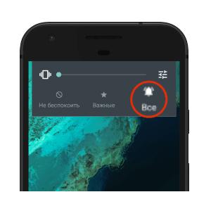 как убрать звезду с экрана телефона андроид