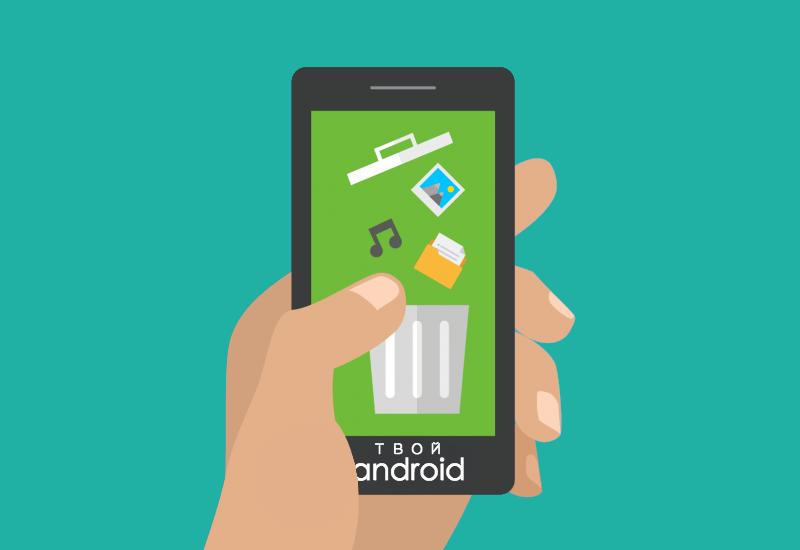 восстановление данных с флешки андроид