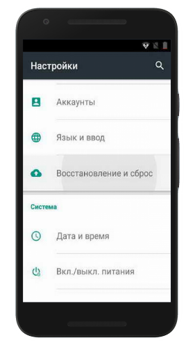 factory reset protection обход