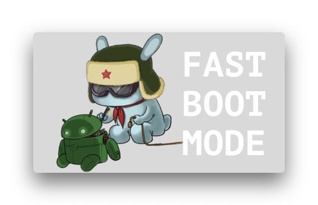 режим fastboot