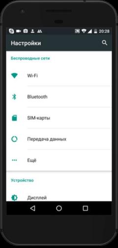 как включить телефон без кнопки включения android