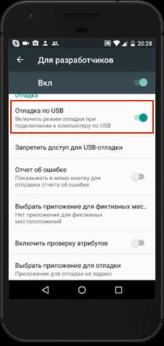 как включить android без кнопки включения