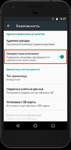 синтаксический ошибка при установке на андроиде