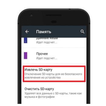 приложение system не отвечает android что делать