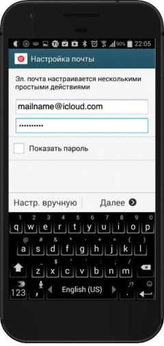 как зайти на почту icloud с андроид