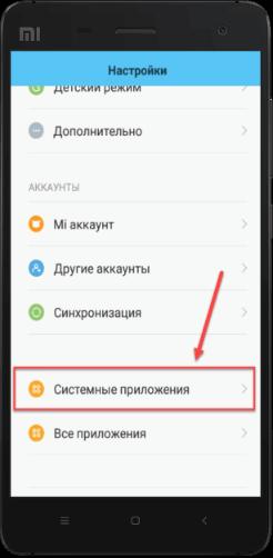 как заблокировать телефонный номер на андроиде