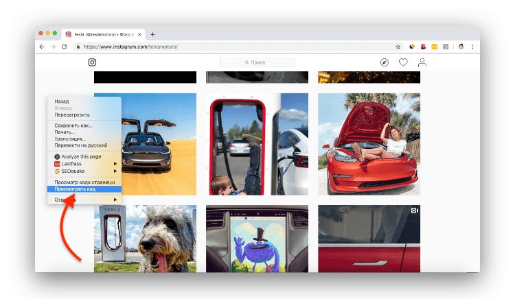инстаграм как добавить фото с компьютера
