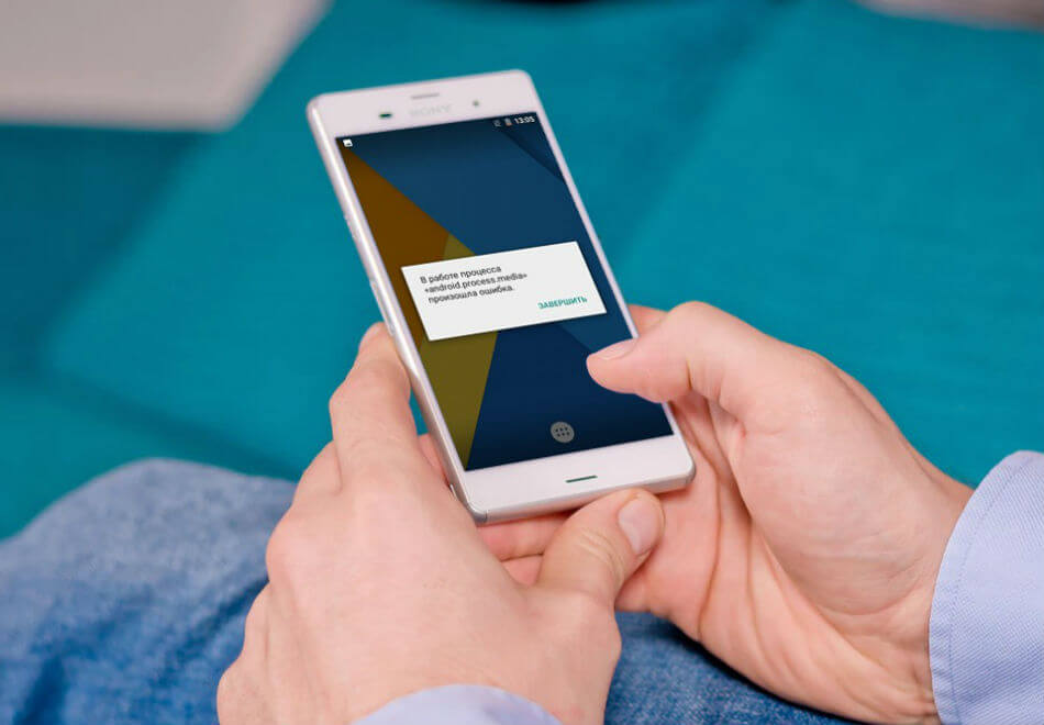 ошибка приложения android process media