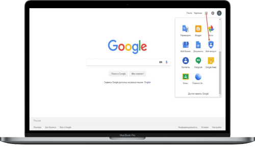 как выйти из google аккаунта на android