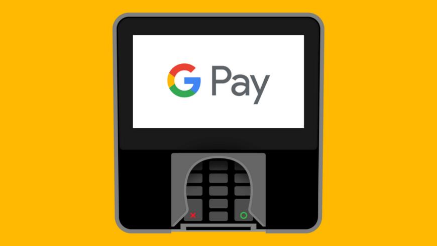 как платить гугл пэй