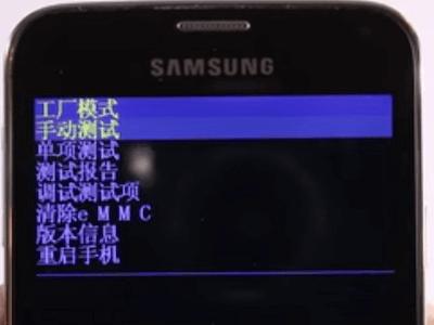 китайский рекавери на samsung как сбросить