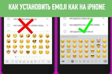 emoji на android как на iphone