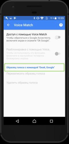 перестает работать ок гугл