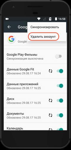 df dferh 01 google play