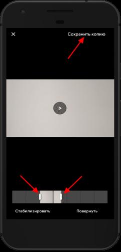 как обрезать видео на андроиде самсунг