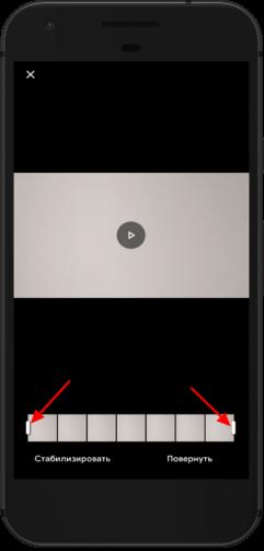 как обрезать видео на андроиде хонор