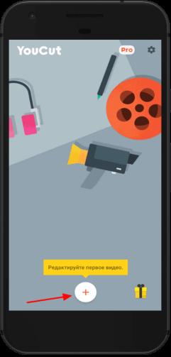 как обрезать видео на телефоне андроид самсунг