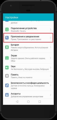как отключить google assistant