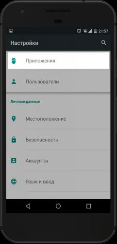 android 10 как убрать строку поиска гугл