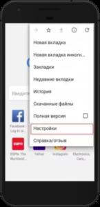 как посмотреть сохраненные пароли на андроид
