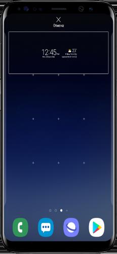 поставить погоду на экран андроид