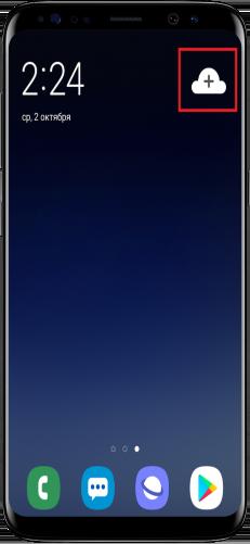 установить погоду на экран андроида бесплатно