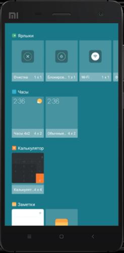 время и погода на экране андроид