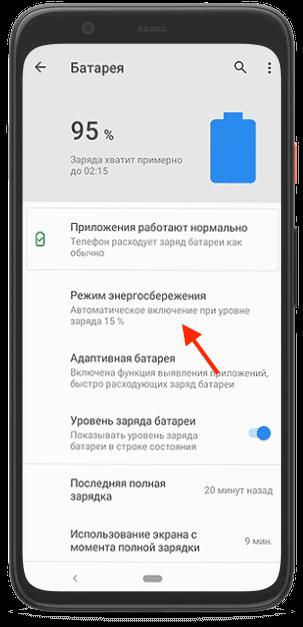 почему не приходят уведомления на андроид