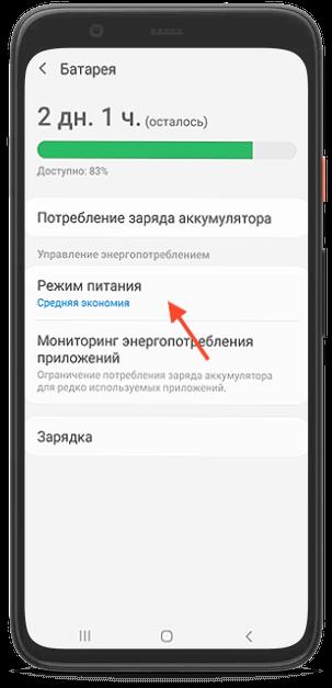 не приходят пуш уведомления на андроид