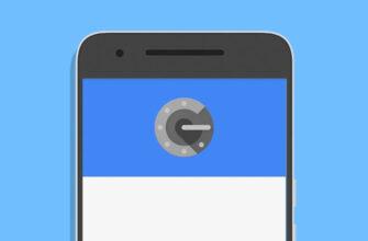 как восстановить google authenticator